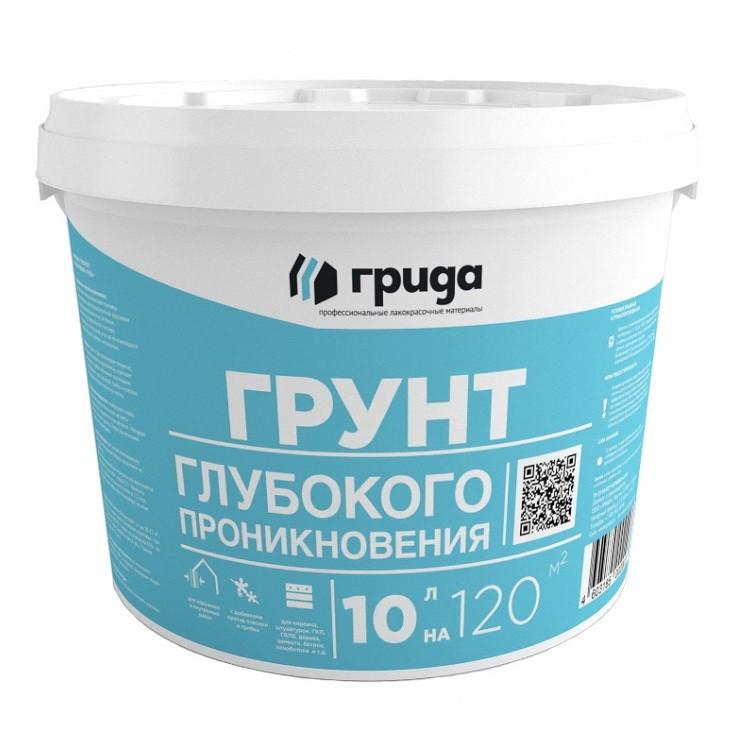 Грида, 10 кг, Грунтовка глубокого проникновения акриловая морозостойкая фото