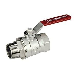 Кран шаровой Giacomini R254Lх004 стандартный проход ДУ 20 мм.