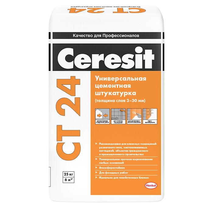 Штукатурка цементная для ячеистого бетона Ceresit CT 24, 25 кг фото