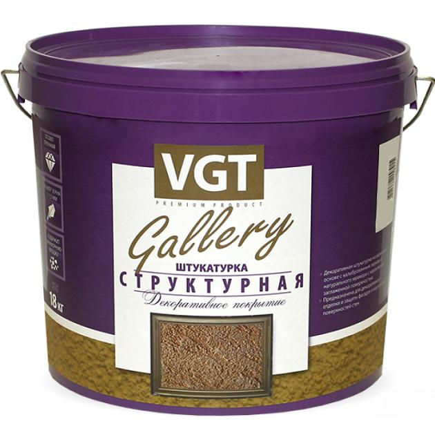 Штукатурка структурная VGT Gallery среднезернистая белая 9 кг фото