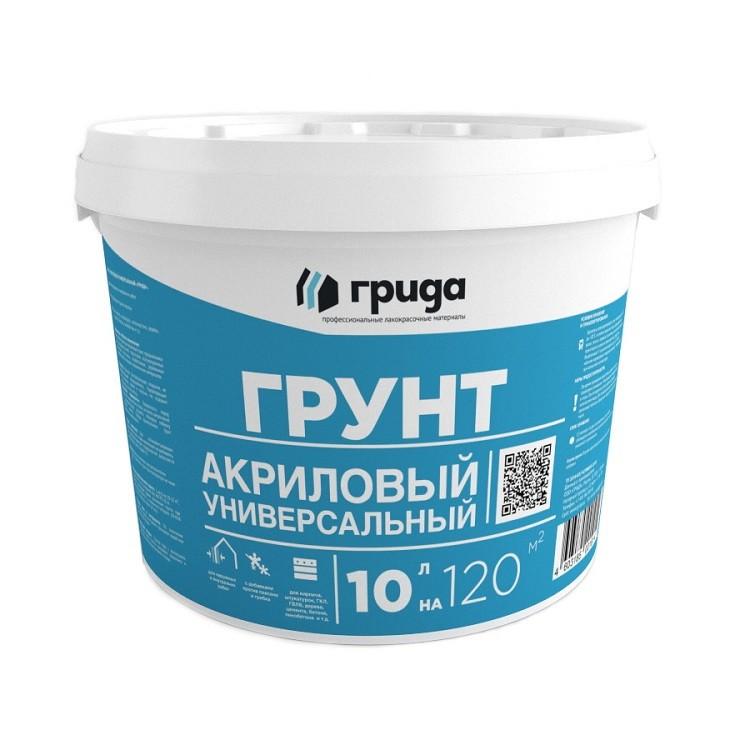 Грунтовка акриловая Грида морозостойкая универсальная 10 кг фото