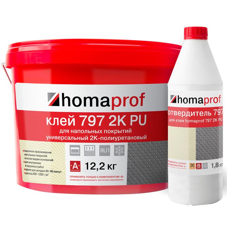Клей для напольных покрытий двухкомпонентный Homaprof 797 2K PU компонент А 12,2 кг компонент B 1,8 кг фото