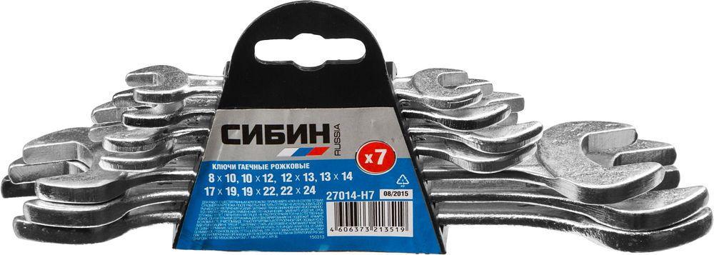 Ключ рожковый гаечный белый цинк 8х10мм СИБИН