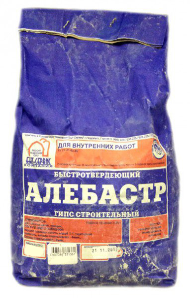 Алебастр Быт Сервис 5 кг