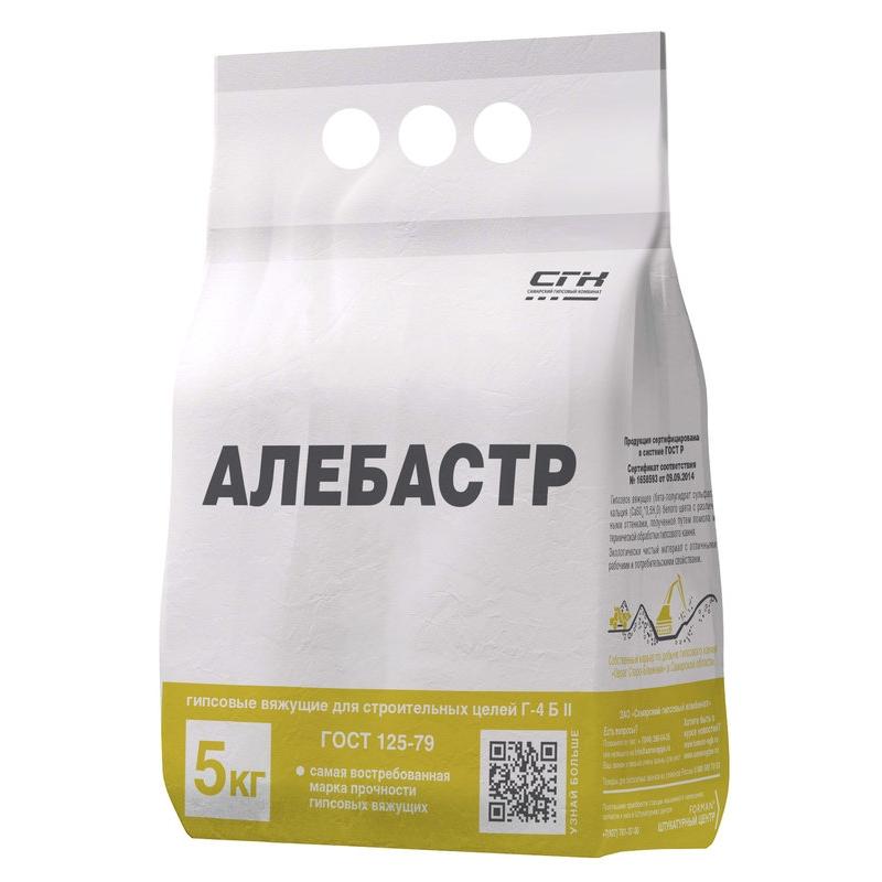 Алебастр СГК 5 кг