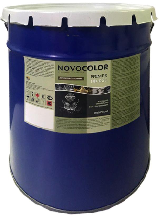 Грунтовка антикоррозионная алкидная Novocolor ГФ-021 красно-коричневая 25 кг.