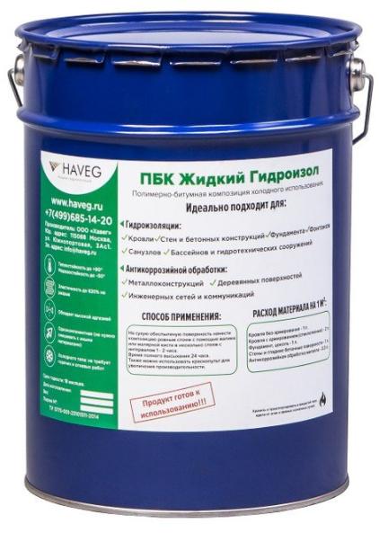 Жидкая резина ПБК HAVEG, 20 л фото