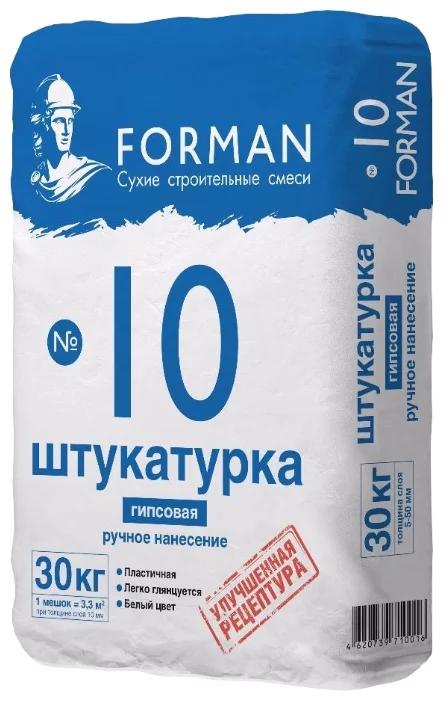 Forman №10, 30 кг, Штукатурка гипсовая фото