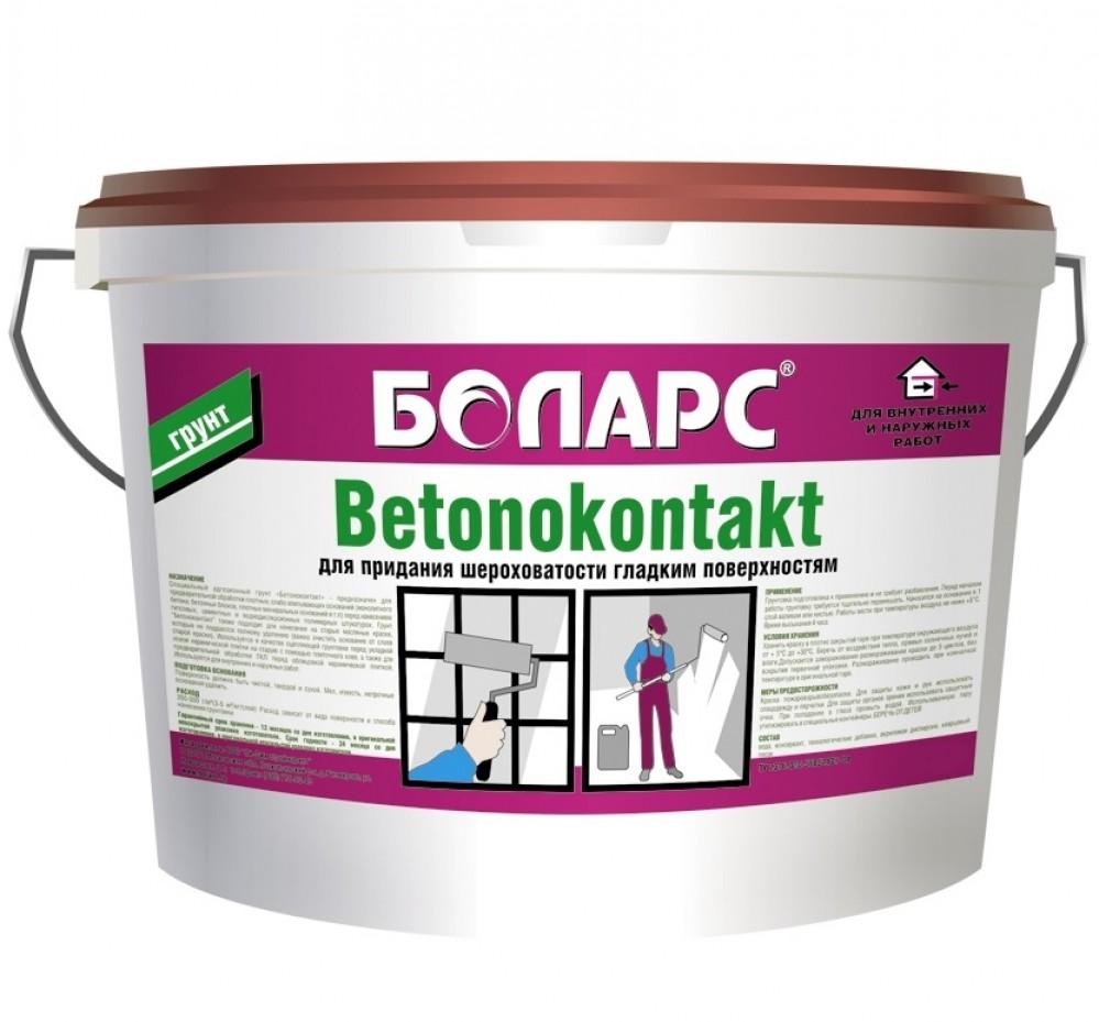 Боларс Betonokontakt 10 кг Грунтовка для бетона акриловая.