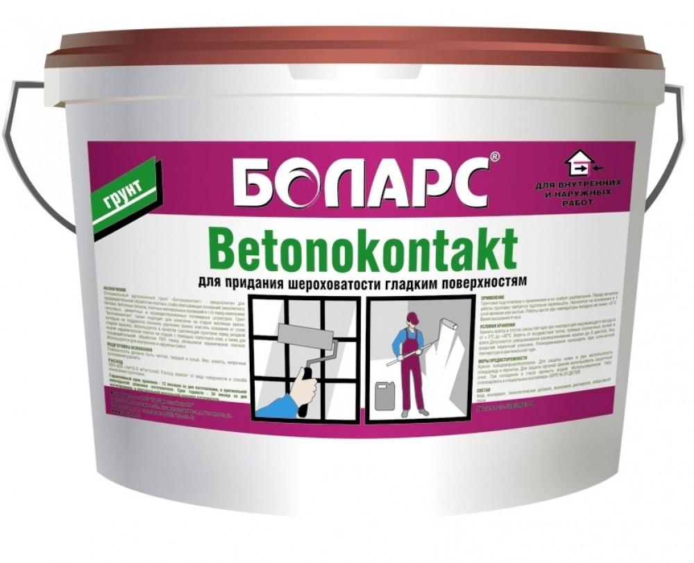 Боларс Betonokontakt 5 кг Грунтовка для бетона акриловая.