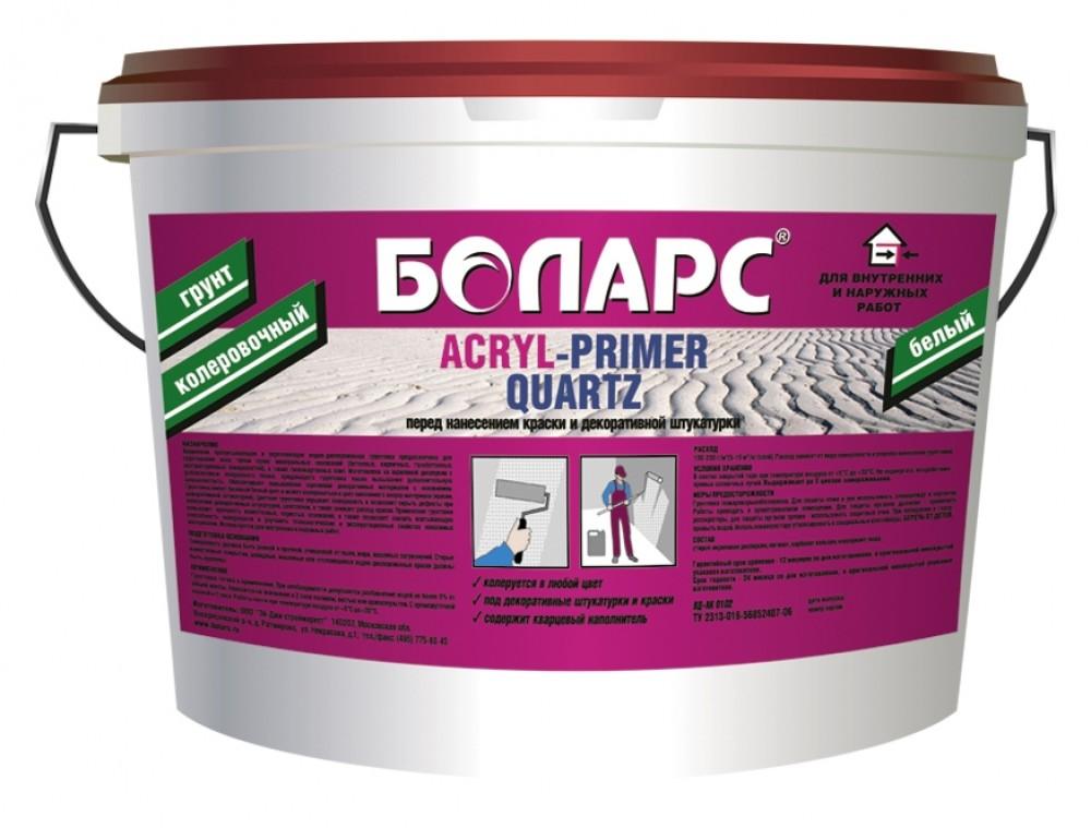 Боларс Acryl-Primer Quartz 15 кг Грунтовка акриловая.