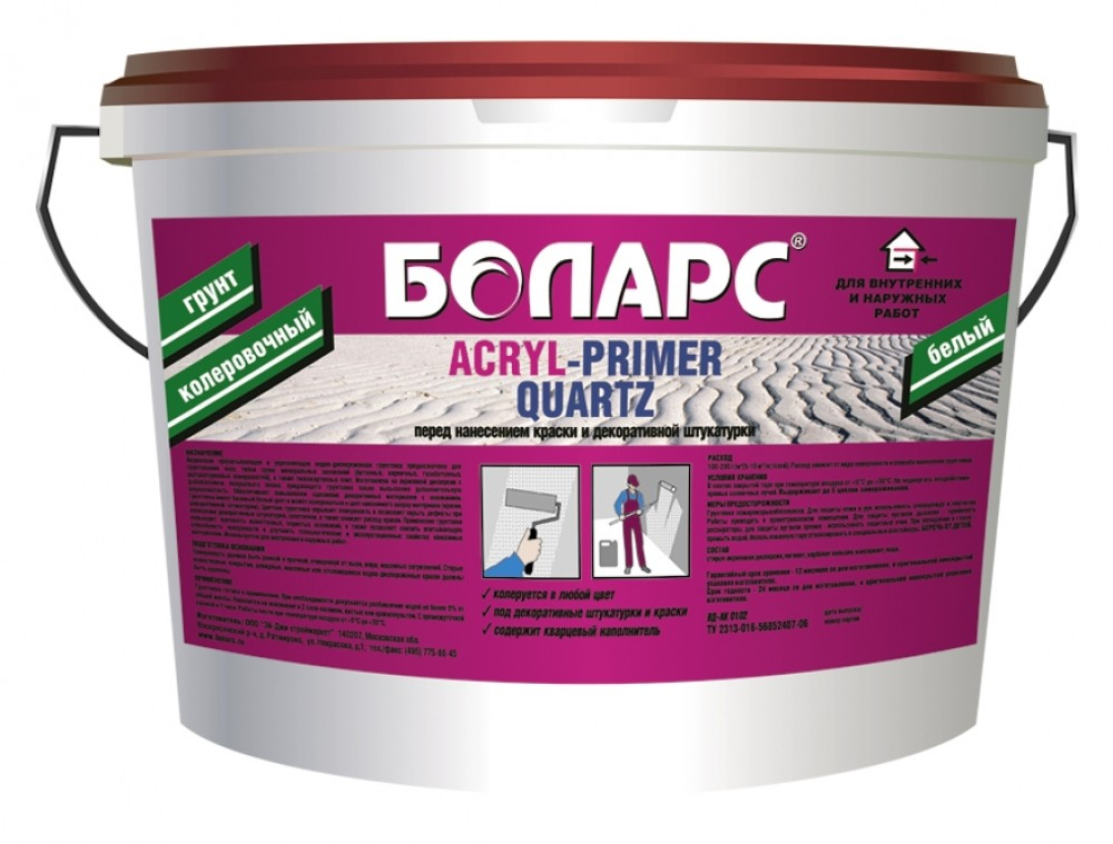 Боларс Acryl-Primer Quartz 7 кг Грунтовка акриловая.