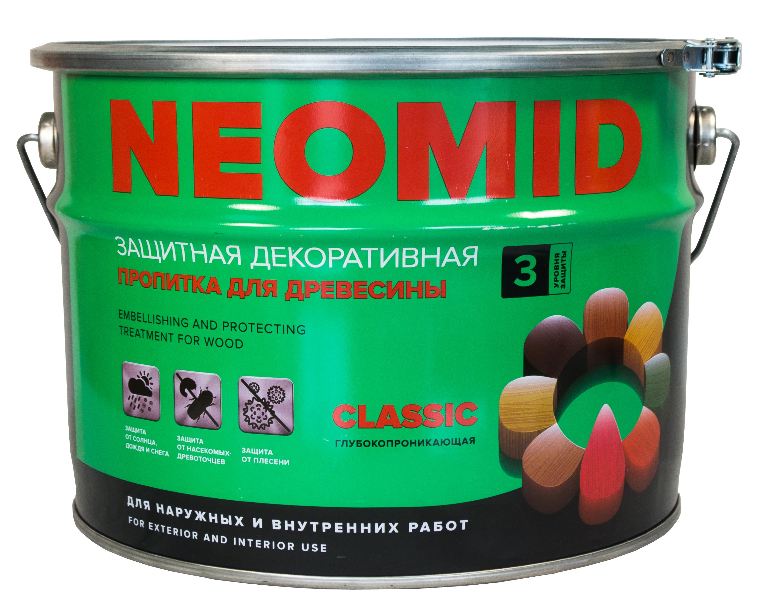 Neomid, 2.7 л, Пропитка деревозащитная глубокопроникающая