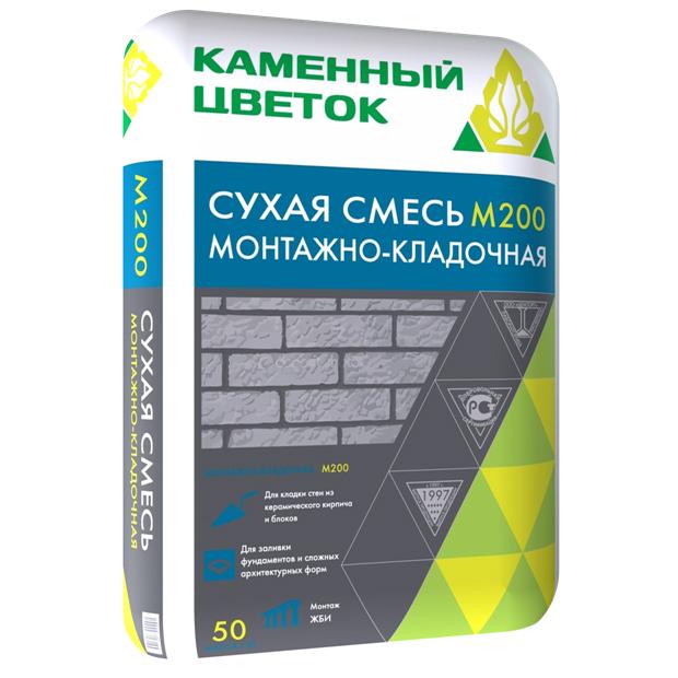 Каменный цветок М-200 50 кг Смесь монтажно-кладочная.