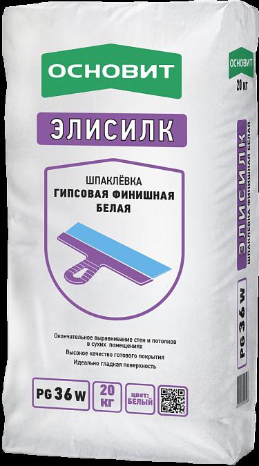 Основит Элисилк PG36 W 20 кг, Шпатлевка