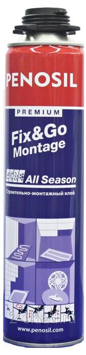 Penosil FixGo Montage All Season 750 мл Пена монтажная профессиональная зимняя.