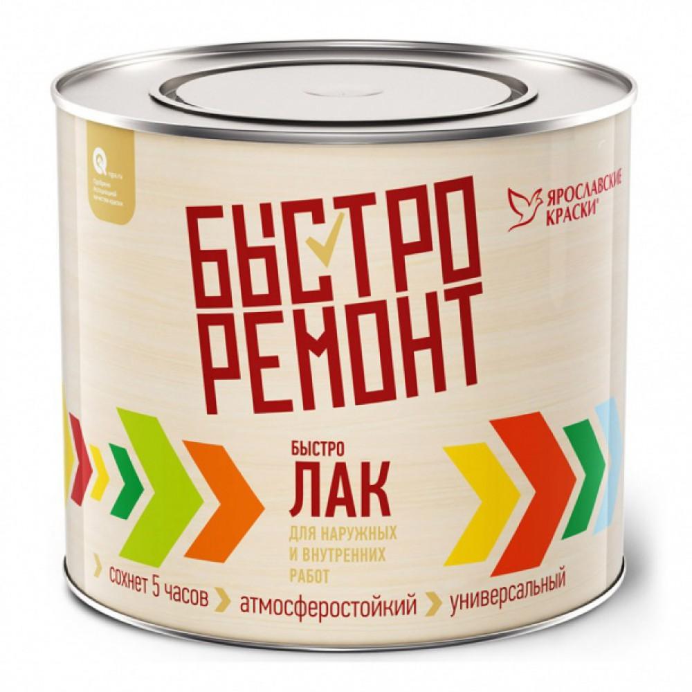Ярославские Краски Быстролак, 1.7 кг, Лак для дерева орегон фото