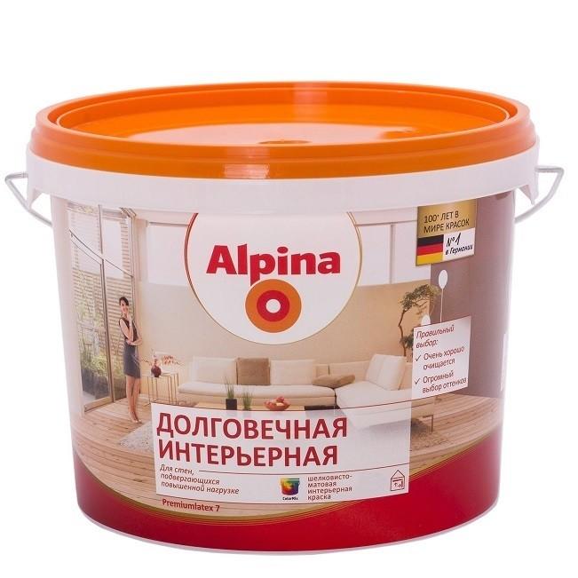 Краска Alpina Долговечная интерьерная База 3 шелковисто-матовая 2,35 л фото