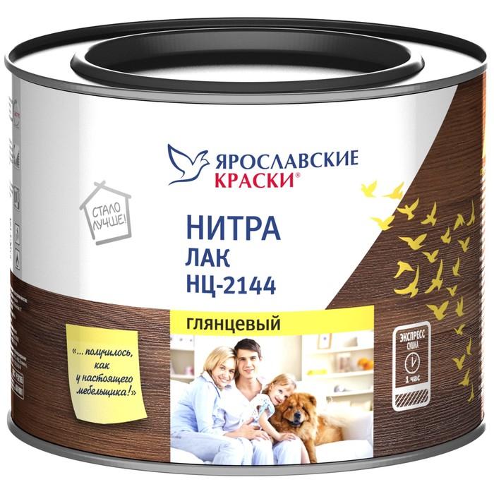 Ярославские Краски НЦ-2144, 0.7 кг, Лак фото