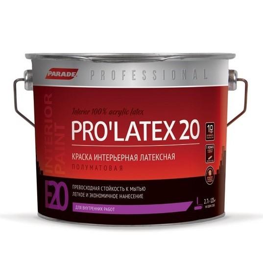 Краска латексная Parade Professional E20 Pro Latex20 интерьерная полуматовая основа А 2,7 л фото