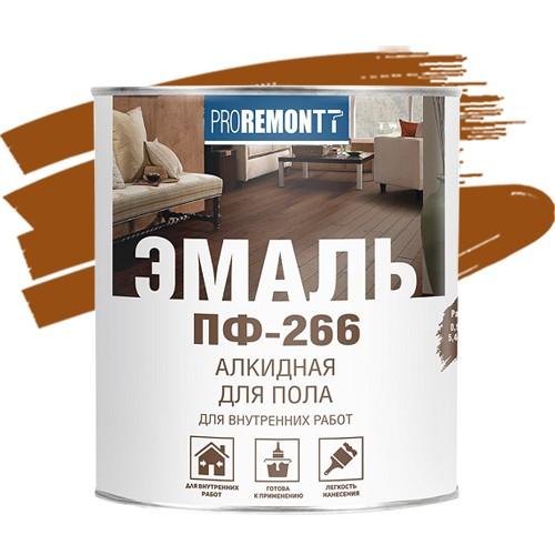Эмаль для пола Proremontt ПФ-266 желто-коричневая 0,9 кг
