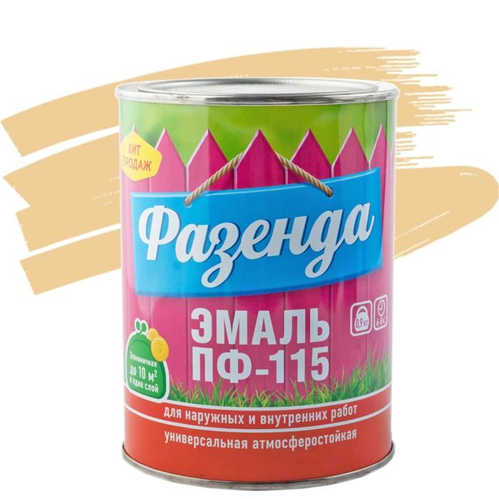 Эмаль Ленинградские краски ПФ-115 Фазенда бежевая 0,9 кг