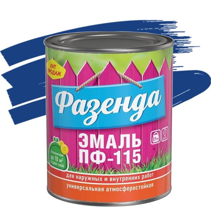 Эмаль Ленинградские краски ПФ-115 Фазенда синяя 0,9 кг