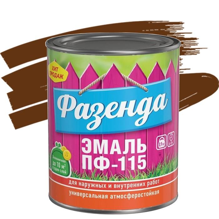 Эмаль Ленинградские краски ПФ-115 Фазенда шоколадная 0,9 кг