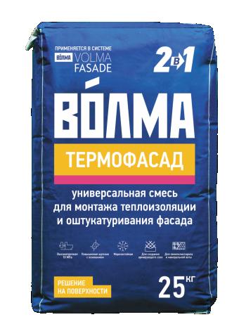 Клей для утеплителя Волма Термофасад 25 кг.