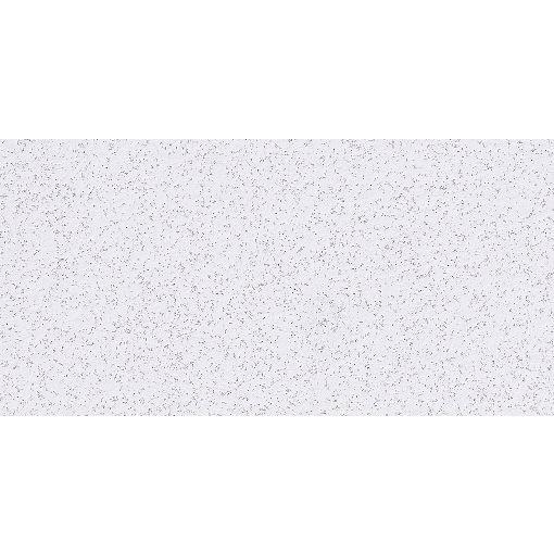 Плита потолочная Armstrong Bioguard Board 1200х600х15 мм фото