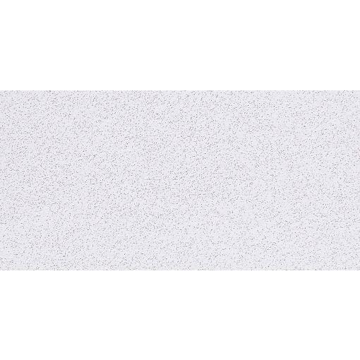 Плита потолочная Armstrong Sierra OP Board 1200х600х15 мм фото