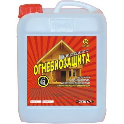 Огнебиозащитная пропитка для древесины Гермес (красное дерево), 10 л фото