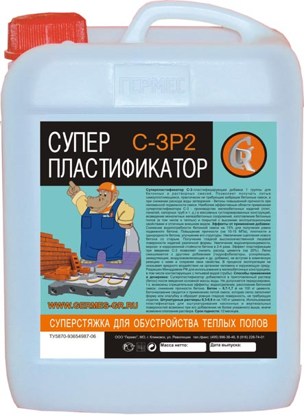 Пластификатор Гермес С 3 5 л