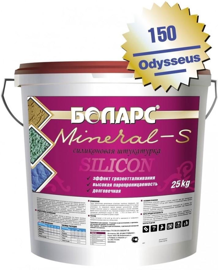 Боларс Mineral-S Odysseus 200 25 кг Штукатурка декоративная.