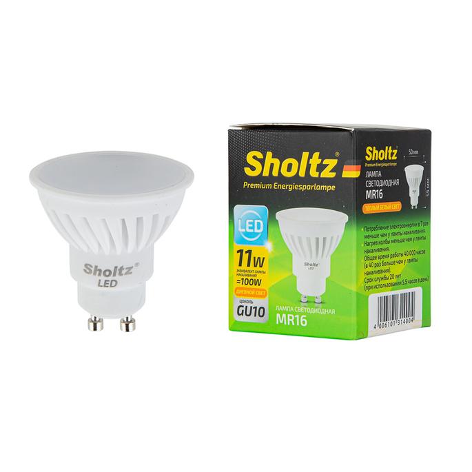 Лампа светодиодная Sholtz 11 Вт GU10 рефлектор MR16 2700 К теплый свет 230 В керамика фото