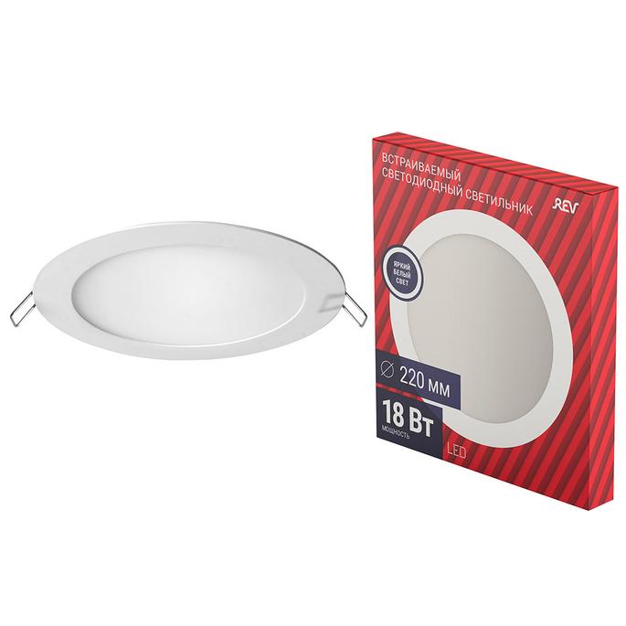 Светильник светодиодный встраиваемый REV d220 мм 18 Вт 220 В 4000 К дневной свет круглый IP20 белый фото