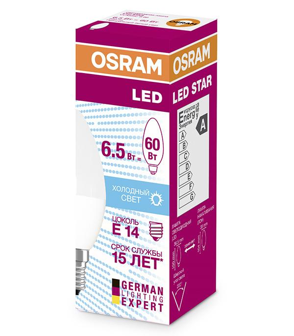 Лампа светодиодная Osram 6,5 Вт Е14 свеча С37 4000 К дневной свет 230 В матовая фото
