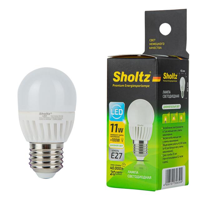 Лампа светодиодная Sholtz 11 Вт Е27 шар G45 4000 К дневной свет 230 В керамика/стекло фото