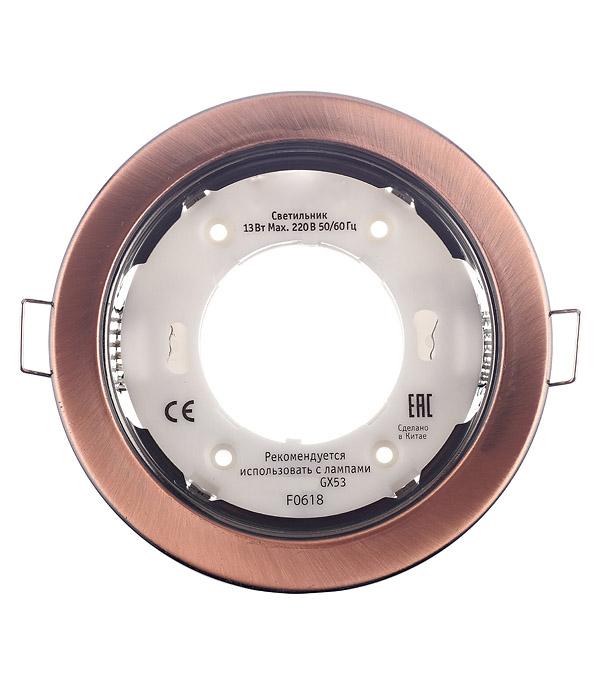 Светильник встраиваемый Navigator GX53 d106 мм 220 В круглый IP20 черненая медь фото