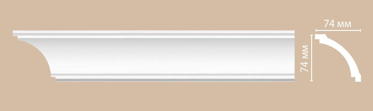 Потолочный плинтус гладкий DECOMASTER 96616 74х74х2400 мм.
