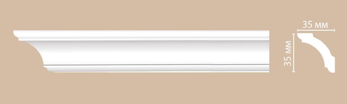 Потолочный плинтус гладкий DECOMASTER 96250 35х35х2400 мм.