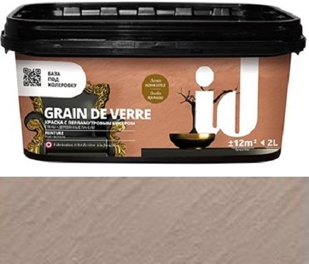 Краска Grain de Verre Герцогиня с перламутровым бисером ID Deco 2 л фото