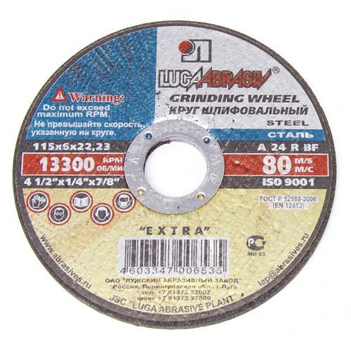 Шлифовальный круг по металлу Луга 150 мм, толщина 6 мм фото