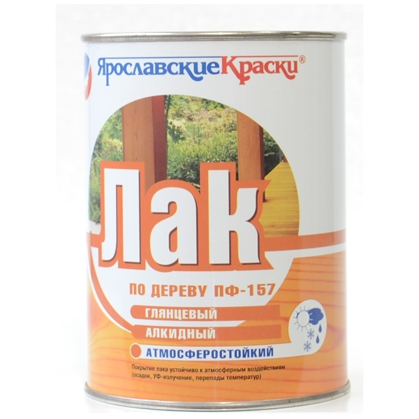 Ярославские Краски ПФ-157, 1.7 кг, Лак для дерева орегон фото