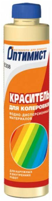 Оптимист Е308 №152 0,75 л, Краситель (оранжевый) фото