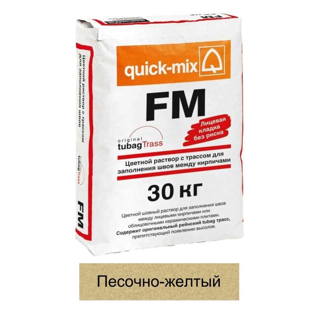 Quick-mix FM 72309 I, 30 кг, Смесь для заделки кирпичных швов фото