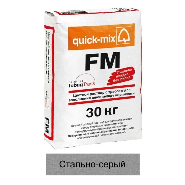 Quick-mix FM 72315 T, 30 кг, Смесь для заделки кирпичных швов фото