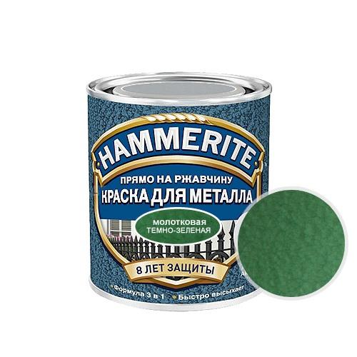 Hammerite Hammered, 0,75 л, Краска по металлу антикоррозийная алкидная темно-зеленая молотковая фото