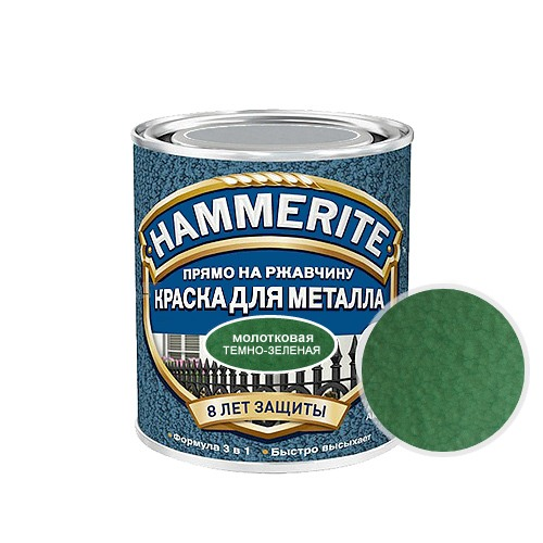 Hammerite Hammered, 2,5 л, Краска по металлу антикоррозийная алкидная темно-зеленая молотковая фото