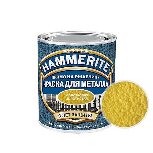 Hammerite Hammered, 0,25 л, Краска по металлу антикоррозийная алкидная золотистая молотковая фото